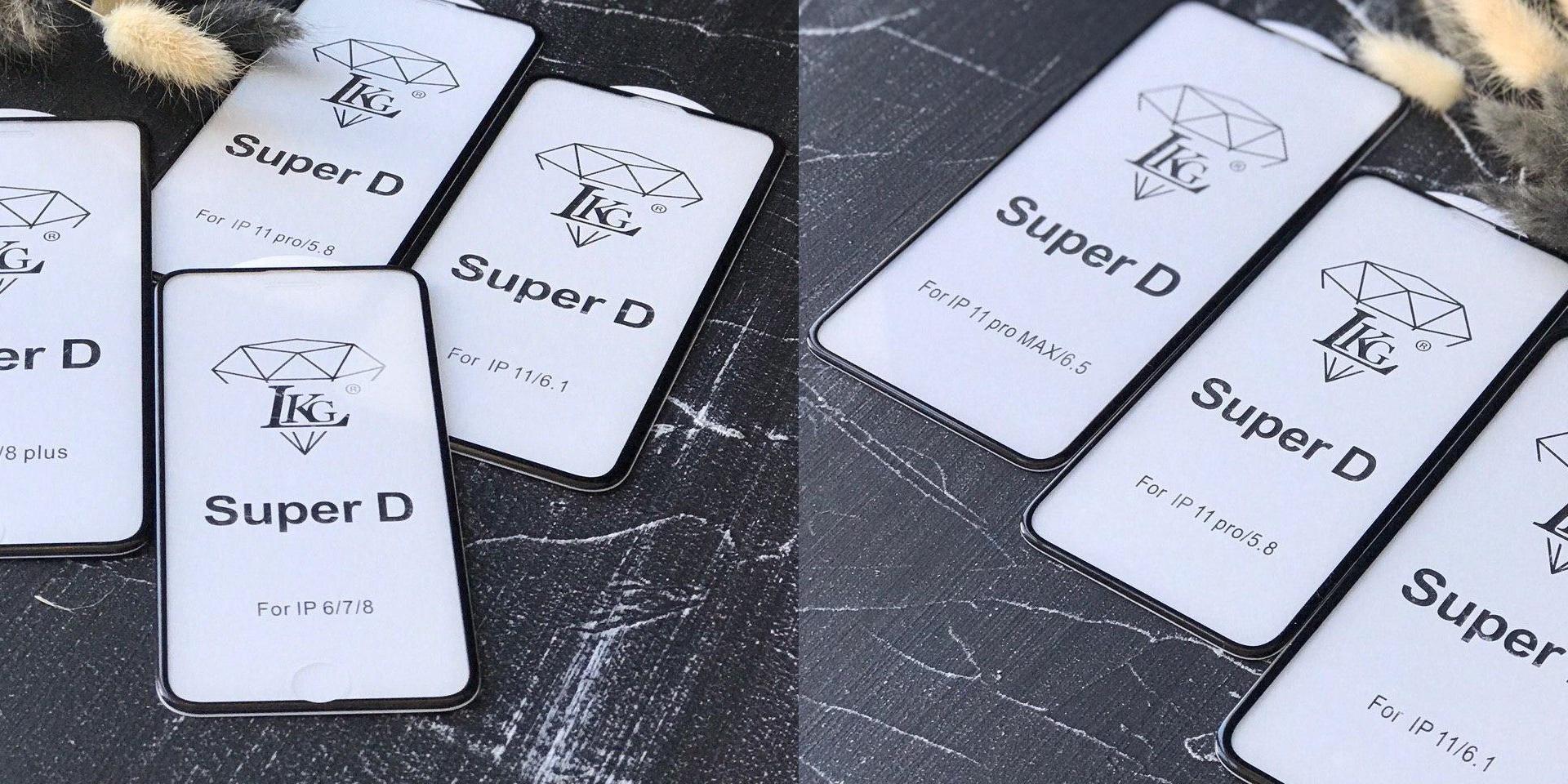 Защитные стекла Super D