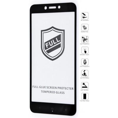Купить оптом Защитное стекло iPaky Xiaomi Redmi 5A black опт