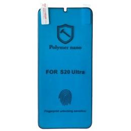 Защитная пленка POLYMER NANO 3D Samsung S20 Ultra  Retail Box