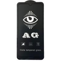 защитное стекло AG for Huawei Y5 2019 matte black тех упак.