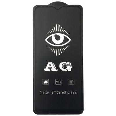 Купить оптом защитное стекло AG for OPPO A5 2020 matte black тех упак. опт