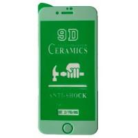 Защитное стекло CERAMIC iPhone 7/8 /SE 2020 White тех упаковка