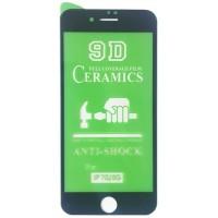 Защитное стекло CERAMIC iPhone 7/8/ SE 2020 Black тех упаковка