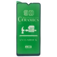 Защитное стекло CERAMIC Samsung A20s (A207) Black тех упаковка