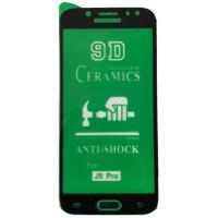 Защитное стекло CERAMIC Samsung J530 Black тех упаковка
