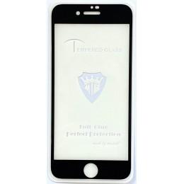 защитное стекло Full Glue iPhone 7 / SE 2020 black тех упаковка
