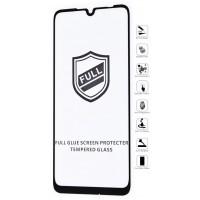Защитное стекло iPaky OPPO A5 2020 black