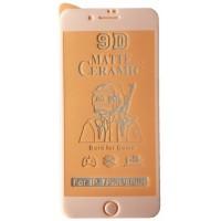 Защитное стекло Ceramic MATTE iPhone 7+/8+ White тех упак