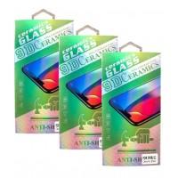 Защитное стекло CERAMIC Samsung J530 Black Retail Box