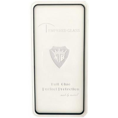 Купить оптом защитное стекло Full Glue Vivo X50 black тех упаковка опт