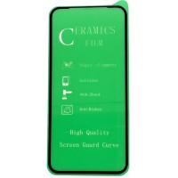 Защитное стекло CERAMIC iPhone 12/12 Pro Black тех упаковка