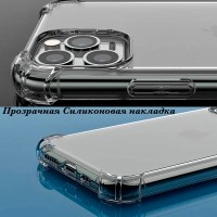 Силиконовая накладка противоударная IPHONE 11 PRO MAX CAMERA Clear