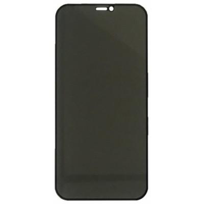 Купить оптом Защитное стекло PRIVACY iPhone 12 mini (5,4