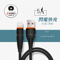 Кабель USB WUW X151 Lightning 5A/1m Black