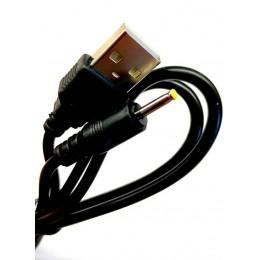 Кабель USB Power 2,5/0,7 mm 1метр Black
