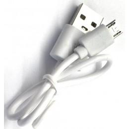USB Кабель micro 25 см White